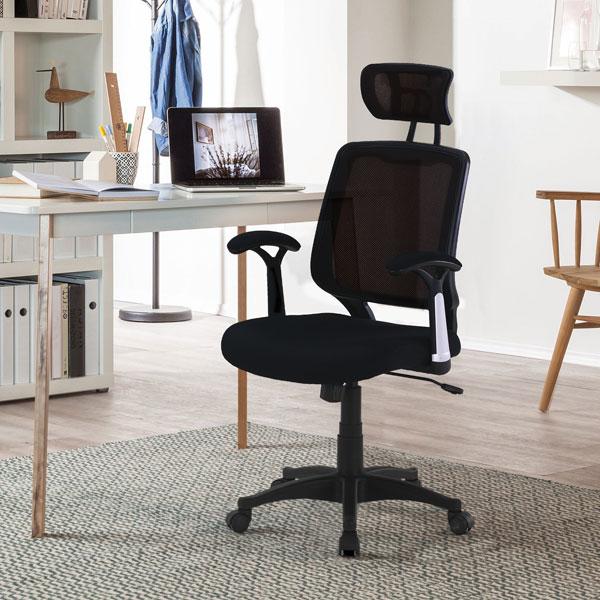 Ro Det 9790 Chaise Bureau Meubles Promotion Nouveau