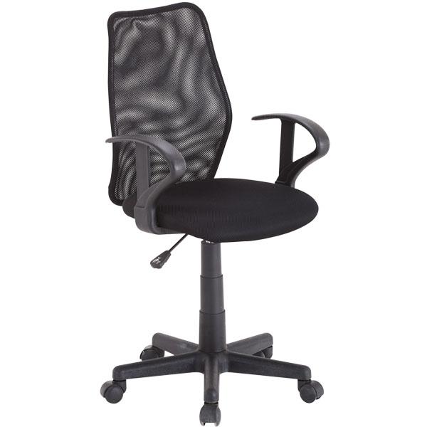Ro Job 9710 Chaise Bureau Meubles Promotion Nouveau
