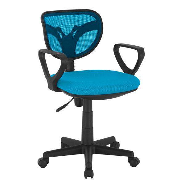 De Hip Chaise Hip Hip Chaise Bureauro Bureauro De Chaise De Chaise Bureauro OXiPkZu